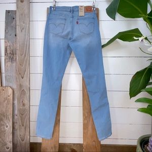 NWT Levi's 711 Mid Rise Skinny Jean Distressed